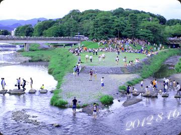 201200816d.jpg