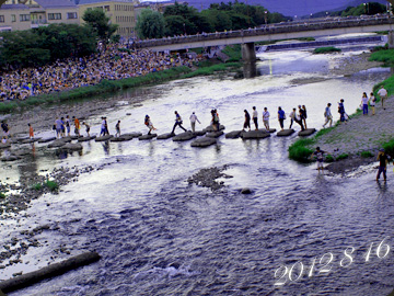 20120816a.jpg