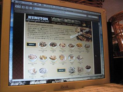 kitchendog-list-picture.jpg